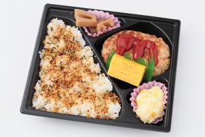 ③ハンバーグ弁当/電子レンジ対応 320円(税込)